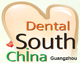 Dental South China 2019