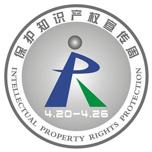 Statement on the Protection of Intellectual Property Rights