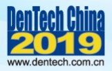 Welcome to attend Dentech 2019